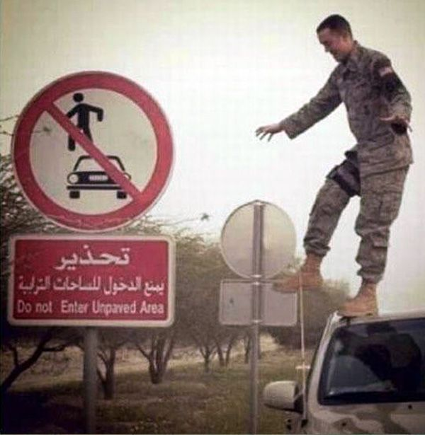 Do Not Enter Unpaved Area - Military humor