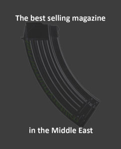 The best selling magazine in the Middle East - Military humor