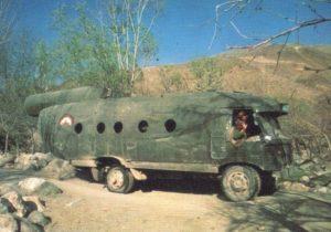 DIY Taliban Multi Purpose Military Vehicle